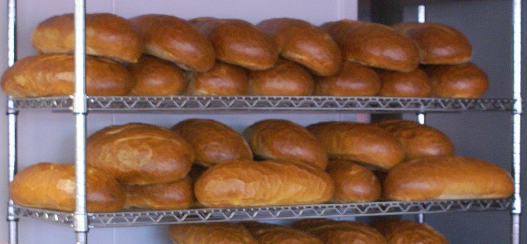 Bakery a la Polonia