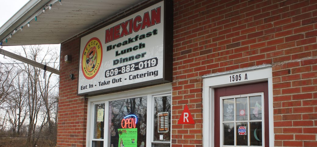 Mexican Restaurants Near Hamilton Nj