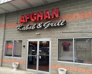 Afghan Kabob and Grill 2